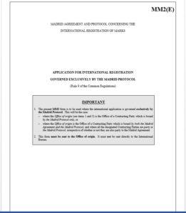 Главная страница подачи товарного знака для регистрации по мадридскому соглашению для сайта Wikiznak
