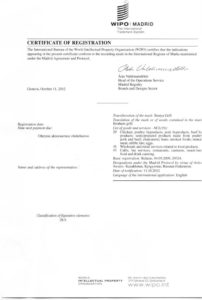 Пример свидетельства о международной регистрации товарного знака для сайта Wikiznak