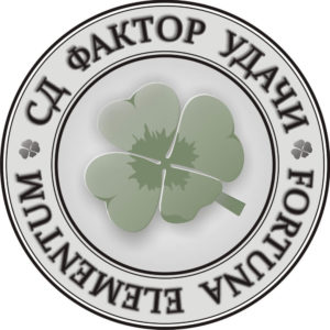 СД ФАКТОР УДАЧИ - клиент компании Wikiznak